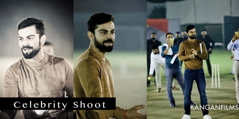 celebrity shoot